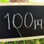わんこライフに役立つ、便利なお手軽100均グッズをご紹介