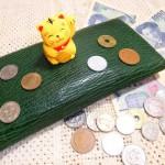 そのお財布、金運下げてない?金運UPのお財布選びと使い始めにオススメの日、猫デザインのお財布