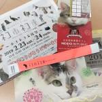 ReCheri通信 vol.16 ネコ市ネコ座に行って来ました!