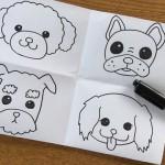 犬のイラストを描いてみよう!初心者さんでも可愛い犬のイラストが描ける!∪・ω・∪