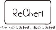 ReCheri