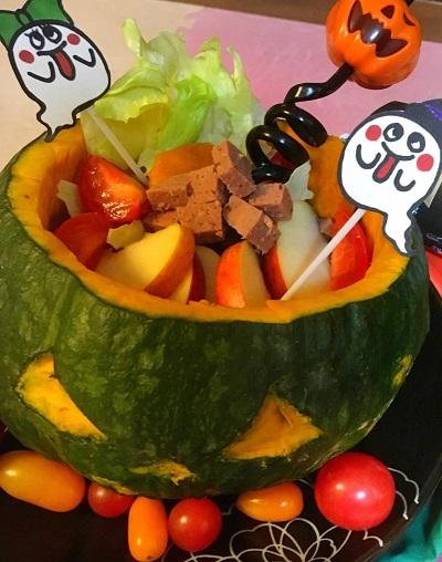 犬用かぼちゃ料理 Pumpkin dishes for dogs