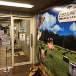 大手町牧場は無料で楽しめる都心の牧場!子供も喜ぶ東京のおすすめスポット★