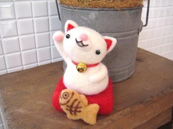 羊毛フェルトの招き猫