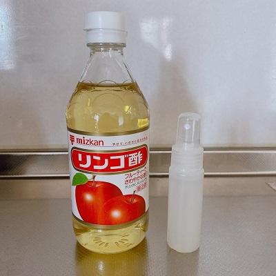 リンゴ酢とリンゴ酢スプレー