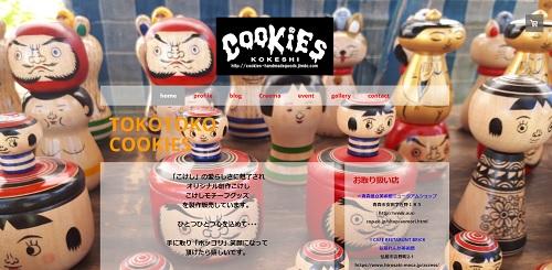 cookies公式サイト