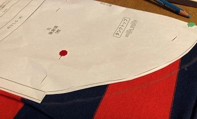 縫い代をつける