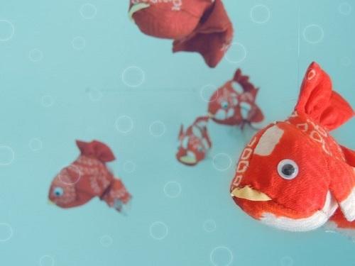 ちりめん細工金魚
