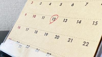 カレンダーに丸