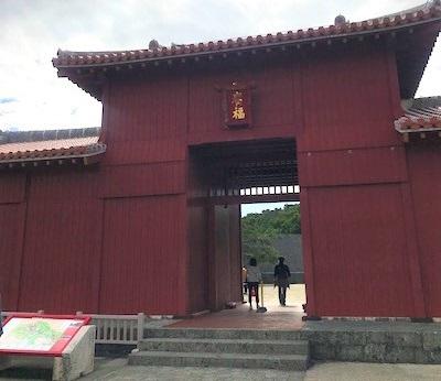 広福(こうふく)門